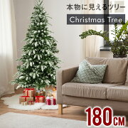 クーポン クリスマスツリー クリスマス おしゃれ シンプル コンパクト ショップ