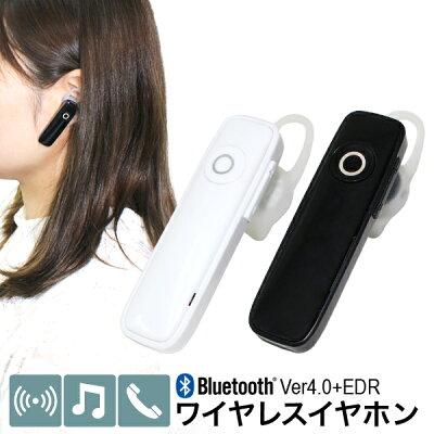 202106楽天セール iPhone12 対応 Bluetooth イヤホン