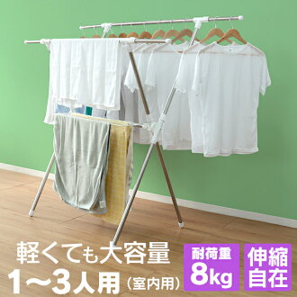 曬衣架枱燈曬衣架的台階不銹鋼室內曬衣架室內伸縮式洗的衣物曬幹被褥曬幹毛巾曬幹花粉梅雨對策洗的衣物洗衣店洗衣工具不要