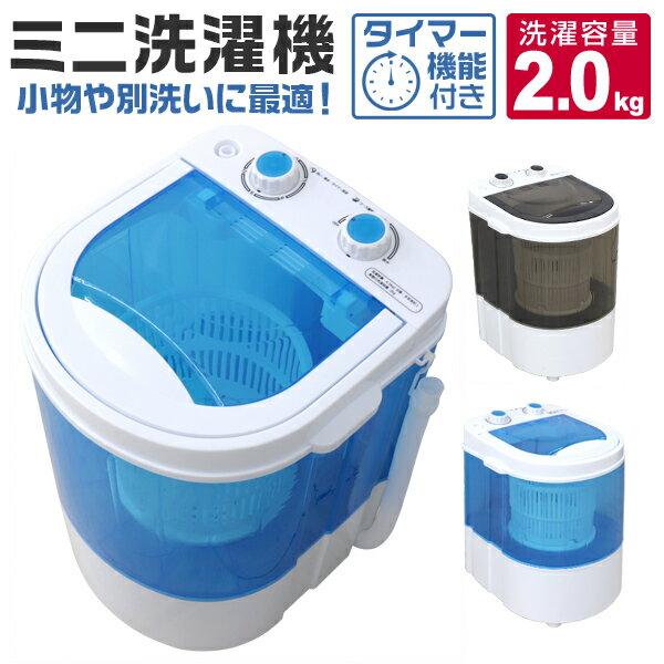 価格   洗濯機小型洗濯機コンパクト洗濯機ミニ洗濯機洗濯2kg靴洗濯機小型ランドリーバケツ洗濯機一人暮らし小さい洗濯機一人用