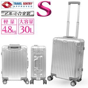 【送料無料】【最大2000円クーポン&エントリーでP7倍】スーツケース キャリーケース 機内持ち込み Sサイズ 小型 キャリーバッグ 軽量 TSAロック 30L アルミ合金ボディ 旅行 かばん おしゃれ キ