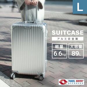 【送料無料】【着後レビューでクーポン】スーツケース キャリーケース Lサイズ 大型 キャリーバッグ 軽量 TSAロック 89L アルミ合金ボディ 旅行 かばん おしゃれ キャリーバック 旅行バッグ