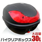 クーポン ボックス リットル スクーター フェイス ヘルメット