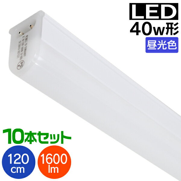 蛍光灯, LED蛍光灯 202110LED40W 120cm 100V 90V130V 1600lm led 40w led 40w led 40w 120cm led 40w led 40w led 40w led led