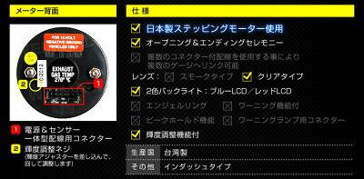 【最大2000円OFFクーポン】追加メーターオートゲージ排気温度計52ΦデジタルLCDディスプレイブルー/レッドLED車用メーター日本製モーター車ドレスアップ送料無料