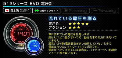 【最大2000円OFFクーポン】追加メーターオートゲージ電圧計52ΦデジタルLCDディスプレイブルー/レッドLED車用メーター日本製モーター車ドレスアップ送料無料