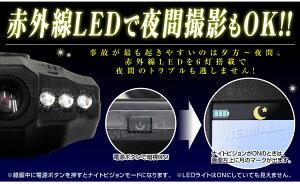 【500円クーポン配布中】ドライブレコーダー常時録画赤外線LED車載カメラHD高画質ドラレコ夜間撮影2.5TFTモニターSDカードに記録送料無料[車載モニタードライブカメラ車載レコーダー車録画運転記録おすすめ]