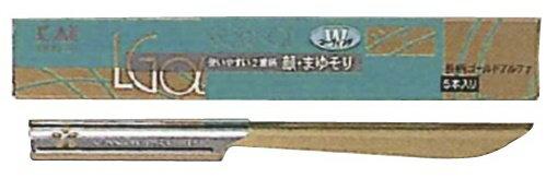 貝印 貝印カミソリ(長柄) ゴールド 5本×40パック LGα-5H1