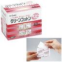 オオサキ クリーンコットンベビー 6×7.5(2ツ折) 1枚×40包