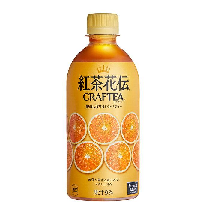 お茶飲料, 紅茶  CRAFTEA 440mlPET24