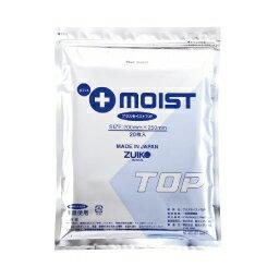 プラスモイストTOP TA1D 未滅菌 200×250mm 20枚入