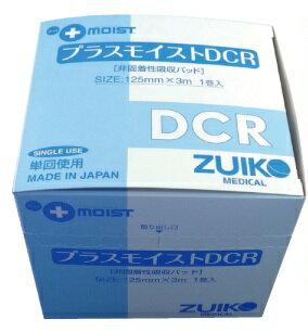 プラスモイストDCR(ロールタイプ) DARR 125mm×3m 1巻入