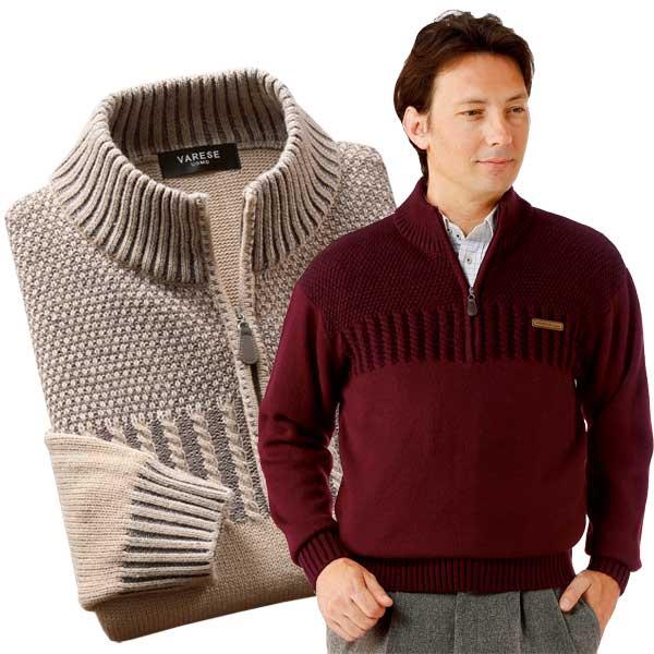メンズ ニット セーター 編地柄ハーフジップセーター 2色組 ジップアップ 秋冬 50代 60代 957453