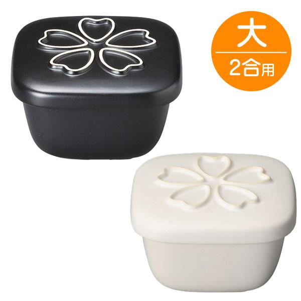 おひつ ふっくら角型おひつ さくら 大 2合用 ご飯冷蔵保存容器 電子レンジ対応 耐熱陶器