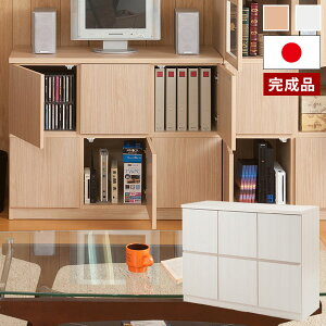 キャビネット コンソール スクエアキャビネット 幅104.5cm 高さ80cm リビングボード 板扉タイプ 日本製 完成品 TE-0089/TE-0096