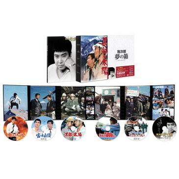 裕次郎 夢の箱 ドリームボックス 本編5枚+特典1枚 計6枚組 DVD版 DMBP-40274【送料無料】