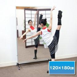 リフェクスT型スポーツミラー移動式(120×180cm)【送料無料】