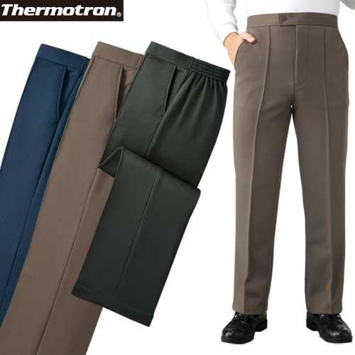 メンズ 秋冬 サーモトロン使用 裏起毛暖かパンツ3色組 ズボン 953713 50代 60代