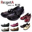 リゲッタ ウェッジパンプス リゲッタ ミドルウェッジ リゲッタ 5cmヒール Re:getA R-35【送料無料】