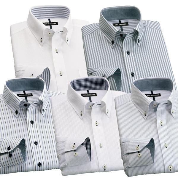 長袖 ボタンダウン 形態安定こだわり爽快ワイシャツ 5色組 メンズ ワイシャツ 選べる袖丈 レギュラーシルエット 50代 60代 957528