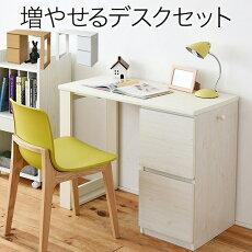 シンプルな省スペース学習机