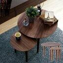 センターテーブル ラウンド ネストテーブル レイアウト自由 北欧デザイン ベッド横机 Vinca ビンカ az89251br-SI