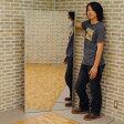 割れない鏡 リフェクス軽量安全フィルムミラー トール吊り式 幅85×高さ170cm【送料無料】