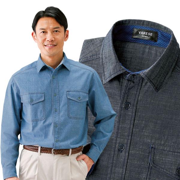 両胸ポケット 大人のためのこだわりデニム調長袖シャツ 2色組 柔らかい肌触り 秋冬春 40代 50代 60代 957595