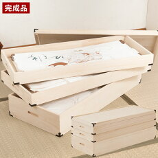 桐衣装ケース 桐衣装箱 3段 幅91cm