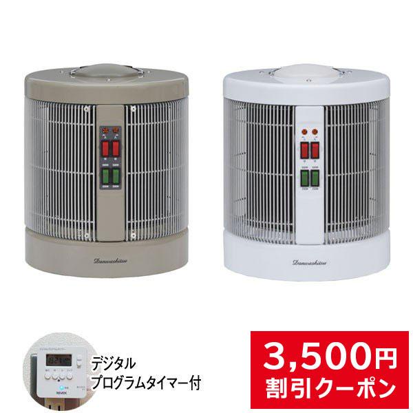 暖話室 1000型 暖房 特典 プログラムタイマー付 遠赤外線 パネルヒーター 暖話室1000型 アールシーエス 3年保証