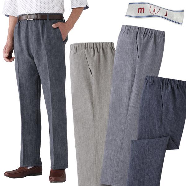 mij エムアイジェイ 日本製スコッチガード加工楽々パンツ3色組 裾上げ済みスラックス WA-1015-SAI 50代 60代