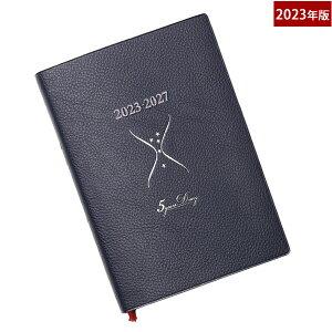 石原5年ダイアリー 5年日記 2021年版 B6判 ダイアリー 日記帳 2021年〜2025年