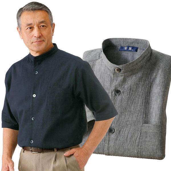 スタンド衿五分袖シャツ メンズ 春夏 近江ちぢみ 日本製 5分袖 立襟 50代 60代 957347