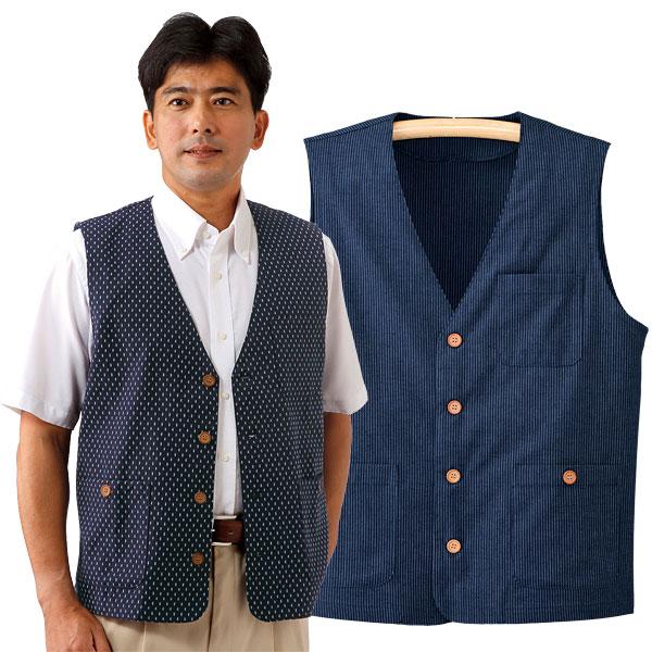 日本製 久留米織ベスト 藍染め調 和柄ベスト 957263 50代 60代
