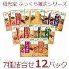 和光堂区分3:舌でつぶせる食事は楽しふっくら雑炊シリーズ7種詰合せ12パック_HA27