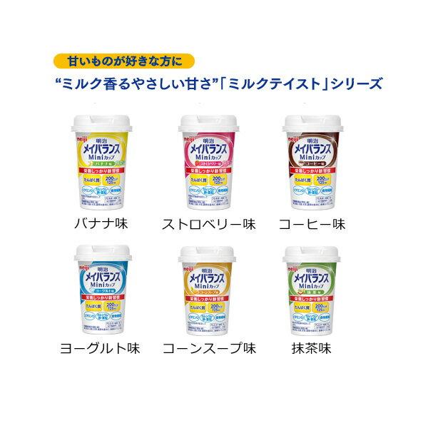 メイベットDC|動物用製品|Meiji Seika ファルマ株式会社
