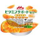 【クリニコ】ビタミンサポートゼリー みかん味 78g / 065234...