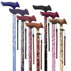 フジホーム上品なヨーロピアンデザインの伸縮杖かるがもファム伸縮S(柄タイプ)