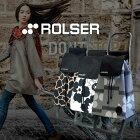 ROLSER:ロルサースペインROLSER社製のおしゃれなショッピングカートボニータ