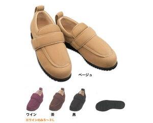 【激安】介護用靴/介護用シューズ/リハビリシューズ/シニア用シューズ/履きやすい/つまずきにく...