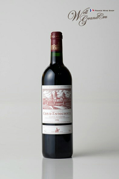 コス デストゥルネル1996 フランス サン・テステフ 赤ワイン フルボディCH.COS D'ESTOURNEL1996【飲み頃】 高級ワイン 贈答品