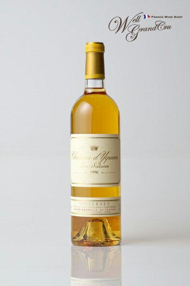 ディケム1996フランスソーテルヌ白ワイン甘口デザートワインCh.d'Yquem1996高級ワイン贈答品貴腐ワイン