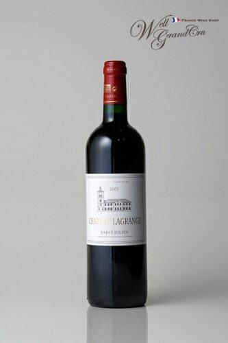 ラグランジュ2005 CH.LAGRANGE2005☆フランスワイン-赤ワイン-高級ワイン-贈答品-サ...