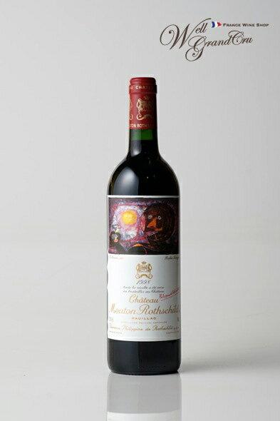 ムートン ロートシルト1998 フランス ポイヤック 赤ワイン フルボディCH.MOUTON ROTHSCHILD1998【飲み頃】高級ワイン 贈答品