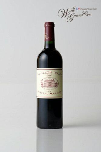 パヴィヨン ルージュ デュ シャトー マルゴー2005 PAVILLON ROUGE DE CH.MARGAUX2005【...