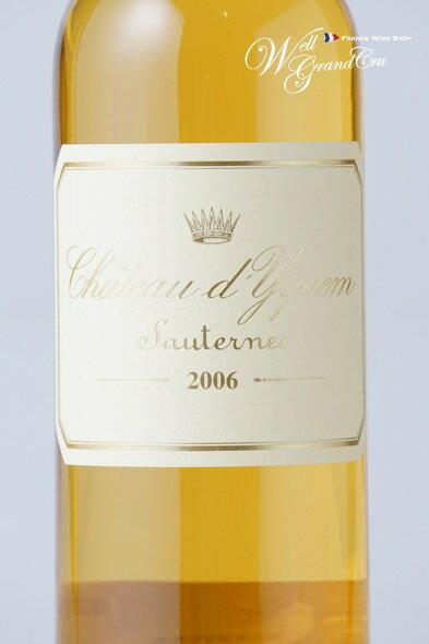 ディケム2006フランス ソーテルヌ  白ワイン 甘口 デザートワイン 貴腐ワイン Ch.d'Yquem2006 高級ワイン 贈答品