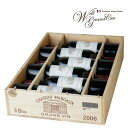 Margaux06box