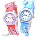 カクタス キッズ 腕時計 レディース 時計 CAC-28-L04 女の子 ハート チャーム CACTUS ライト ブルー 水色 レッド 赤 子供用 人気 ブランド かわいい 可愛い 小学生 誕生日 ギフト 入学祝い バースデー プレゼント