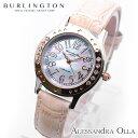 アレサンドラオーラ 腕時計 レディース シェル 文字盤 ピン...