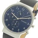 スカーゲン SKAGEN クロノ クオーツ メンズ 腕時計 SKW6417 ネイビー/ブラック スカーゲン腕時計 スカーゲン時計 人気 時計 ブランド 男性 ギフト プレゼント